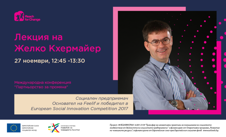 Innovator Željko Khermayer, a keynote speaker at the international conference Partnering for Change